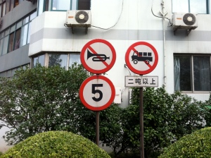 no lorries
