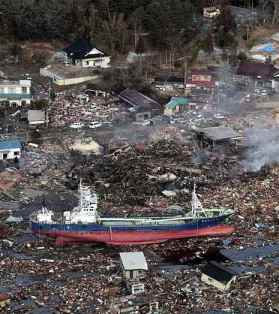 Japan - after the tsunami in 2011. The typhoon photos from the Philippines so sadly look similar.