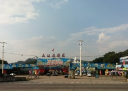 The amusement park behind the stop